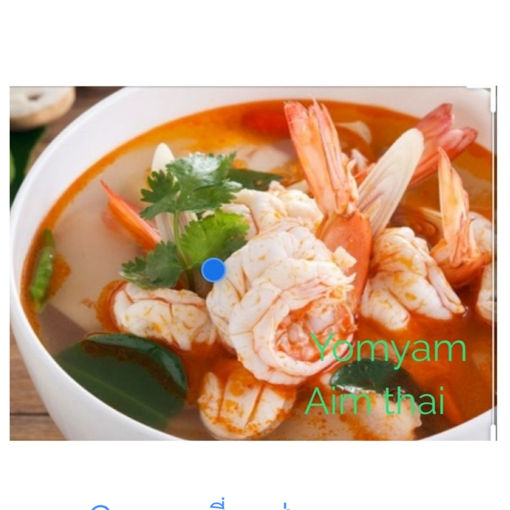 Picture of S6 tom yam khung
