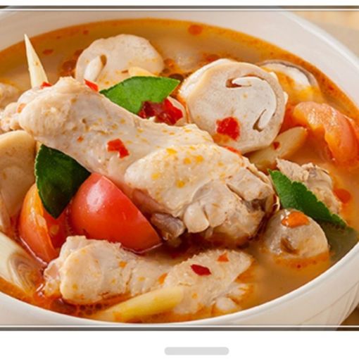 Picture of S5 tom yam kai